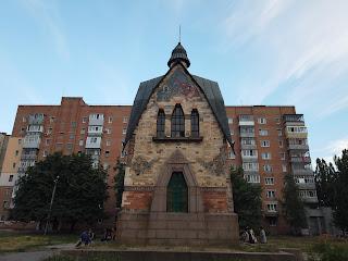 Полтава. Каплиця святого великомученика Юрія Переможця (УАМ)