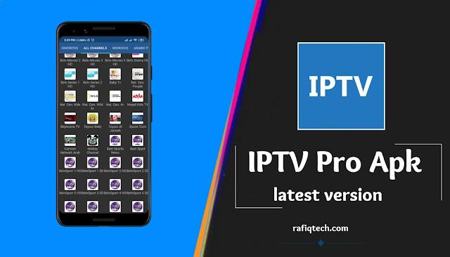 تحميل تطبيق  IPTV Pro APK | أخر إصدار