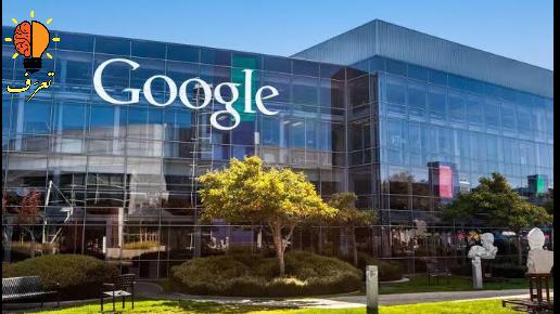 شركة جوجل تطلق ميزة جديدة للتدريب على النطق الصحيح للكلمات