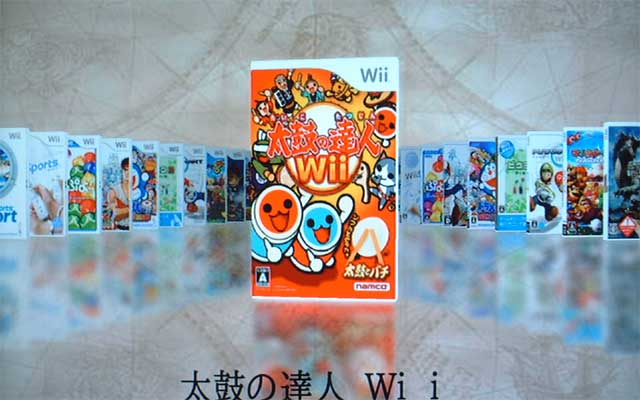 How to install or Update to Wiiflow 4 2 1 Download!