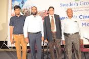 Swadesh Group Pressmeet-thumbnail-6