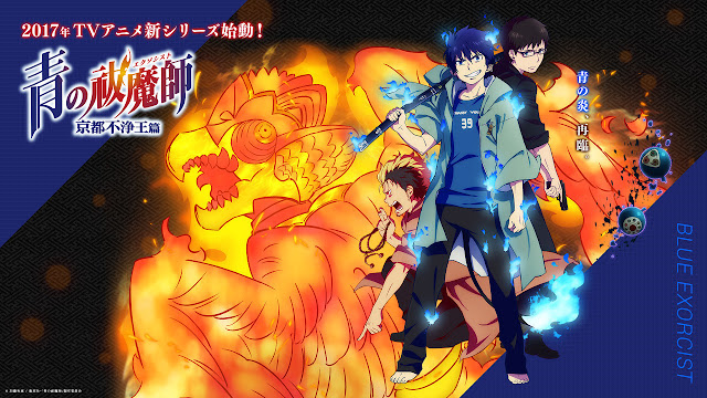 Ao no Exorcist Season 2 Sub Indo
