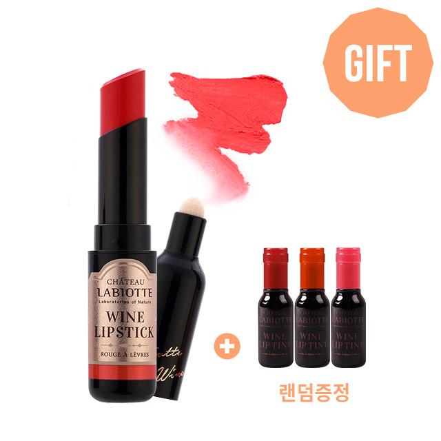 Grape Wine Colour Lipstick