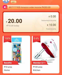 Compass App Refer and Earn