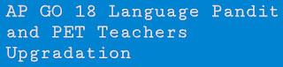 AP GO 18 Language Pandit and PET Teachers Upgradation