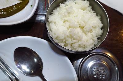 Ko Ryo Jeong Korean Restaurant, rice