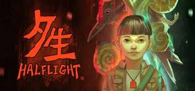 halflight-pc-cover