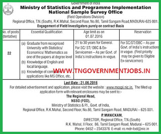 Applications are invited for Field Investigator Vacancy in NSSO Madurai Office