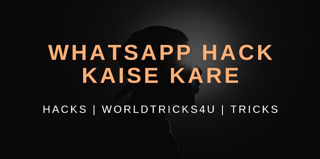 Whatsapp Hack Kaise Kare   Whatsapp Hack Hai Kaise Pata Kare