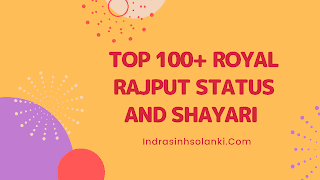 Top 100+ Royal Rajput Status And Shayari