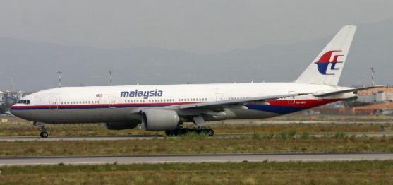 حجز تذكرة الى ماليزيا نقدم لك ارخص سعر ممكن