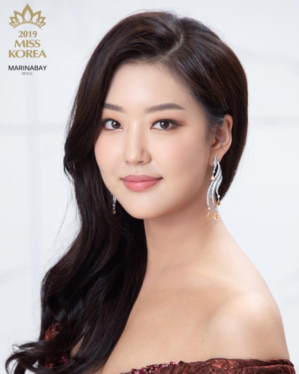 candidatas a miss korea 2019. final: 11 july. (envia candidatas a miss international & miss earth). - Página 5 04kwonyeaji-gyeonggi3