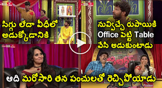 Hyper Aaadi Hilarious Punches Continuous
