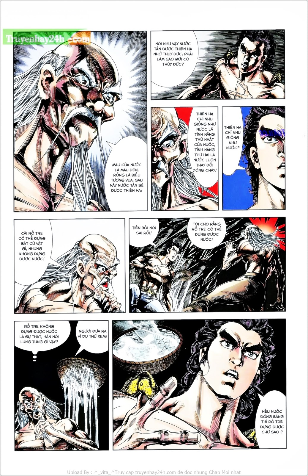Tần Vương Doanh Chính chapter 25 trang 13