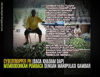 Cybertropper PH membodoh (baca kencing) rakyat usaha membela bangsa DAP