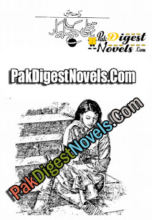 Titli Jaisa Pyar Complete Novel By Rahat Jabeen