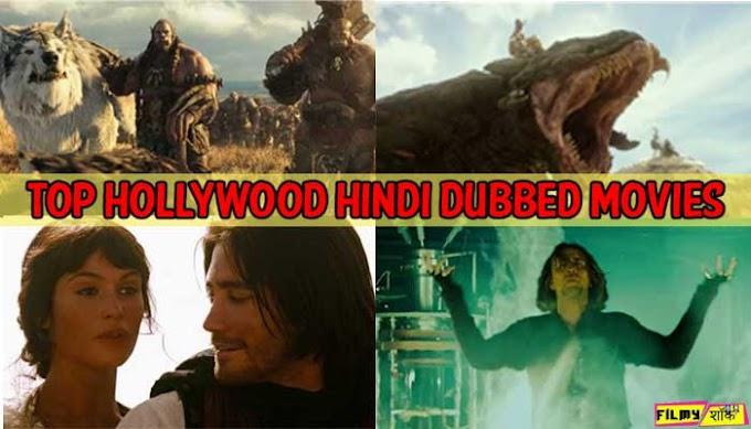 Top Hollywood Hindi Dubbed Movies जो आपको जरूर देखनी चाहिए