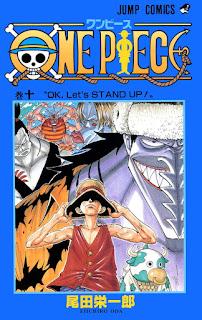 ワンピース コミックス 第10巻 表紙 | 尾田栄一郎(Oda Eiichiro) | ONE PIECE Volumes
