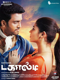 Dagaalty 2020 Tamil 720p WEB-DL 1.3GB With Subtitle