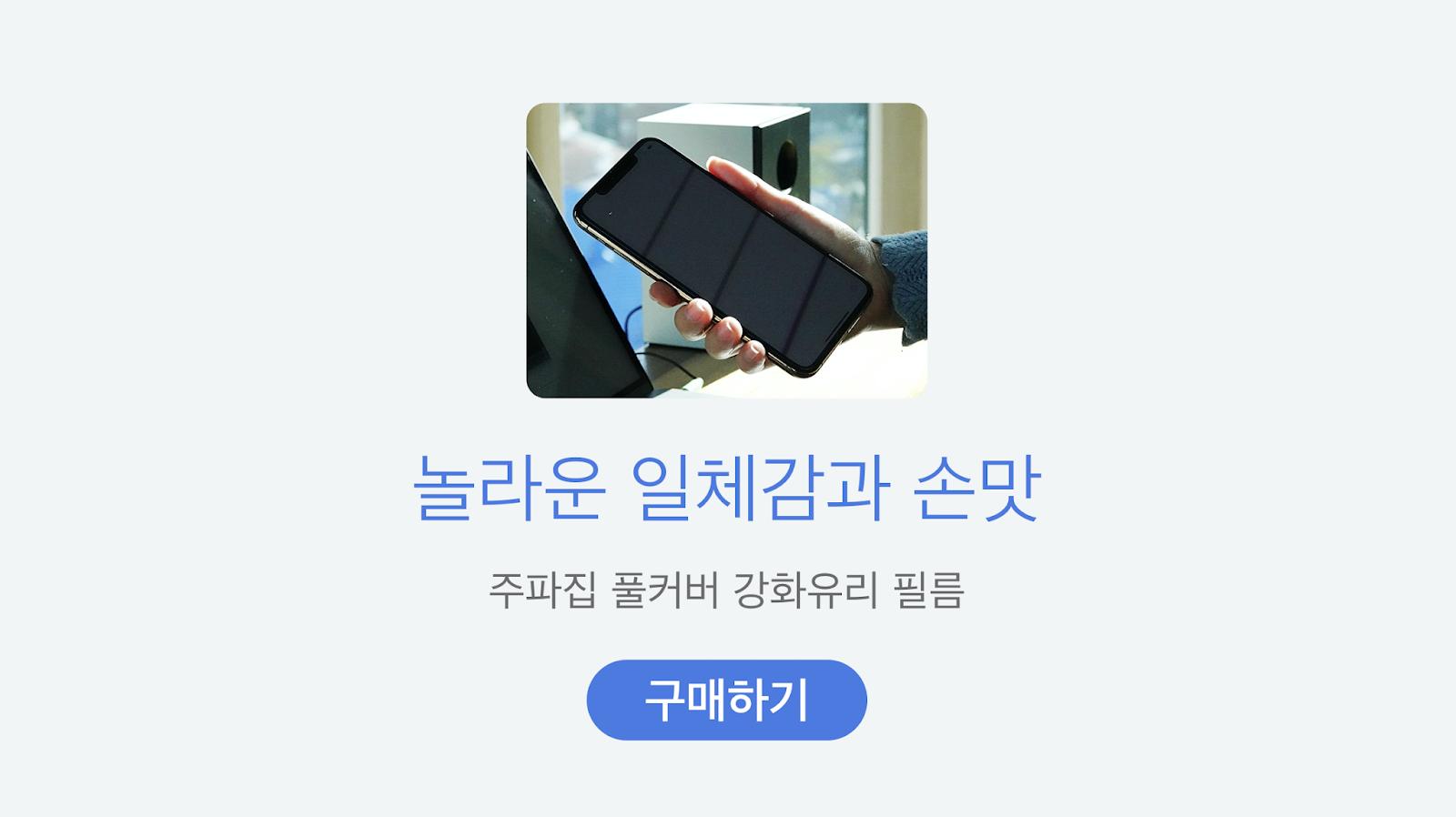 https://smartstore.naver.com/jupazip/products/4704354461