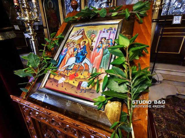 Σε ζωντανή μετάδοση η Θεία Λειτουργία της Κυριακής των Βαΐων από το Ναύπλιο (βίντεο)