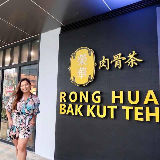 Rong Hua Bak Kut Teh Manila Full Menu food review filipino food blog
