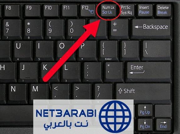 3 حلول لمشكلة كتابة الارقام بدلاً من الاحرف في لوحة المفاتيح