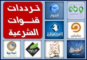 البث المباشر لجميع القنوات التي تغطي احداث الثورة في مصر 2016