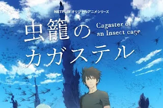 Mushikago no Cagaster Subtitle Indonesia Batch