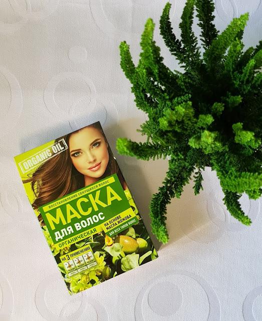 Fitokosmetik organiczna maska do włosów na bazie oleju jojoba na rozdwojone końcówki