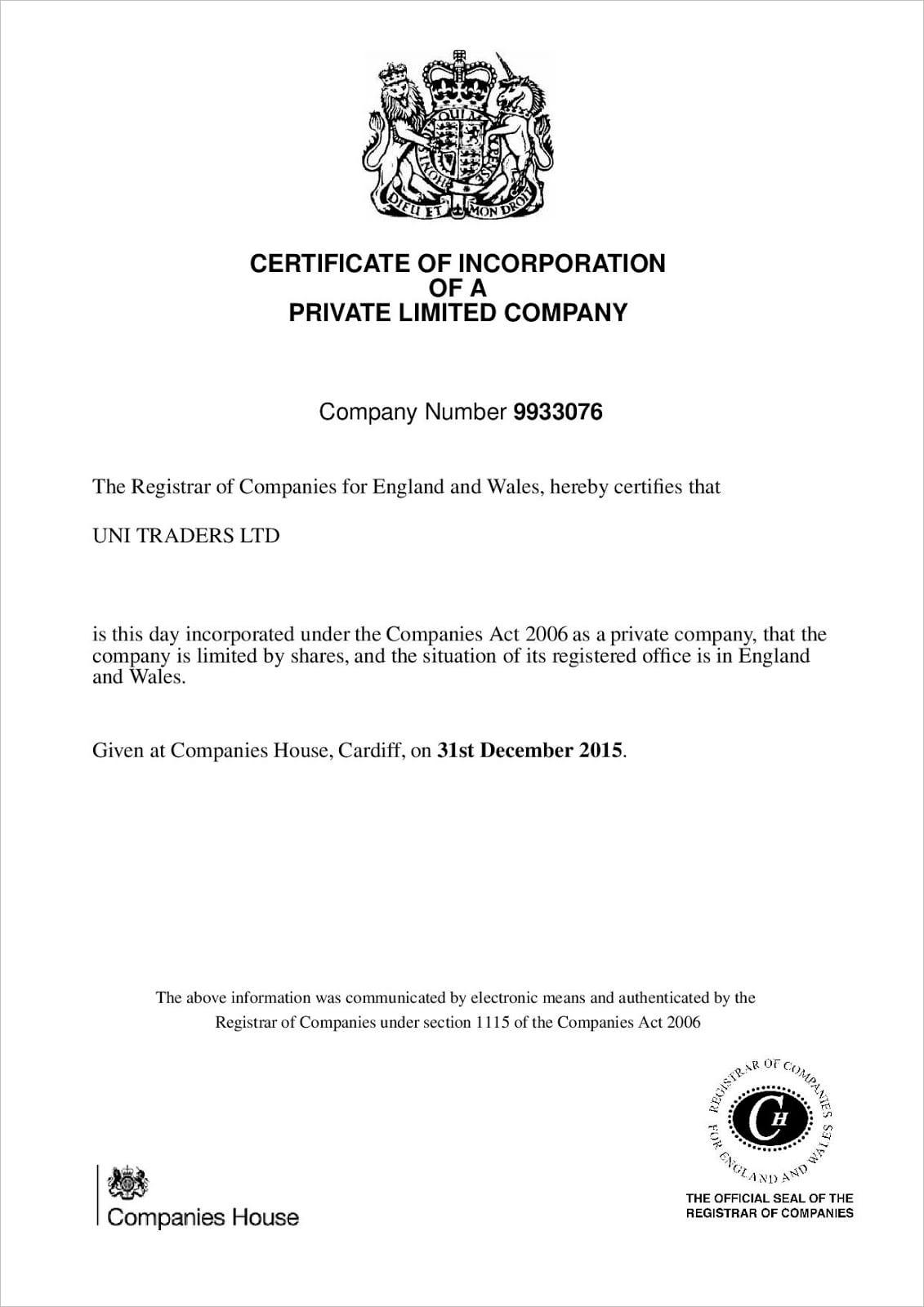 Регистрационный документ Uni-Trade