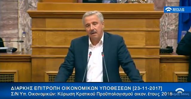 """Γ. Μανιάτης: """"Πολιτική και οικονομική εξαπάτηση ο προϋπολογισμός του 2018"""" (βίντεο)"""