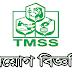 TMSS Ngo new job circular October 2019 ./ www.newbdjobs.com