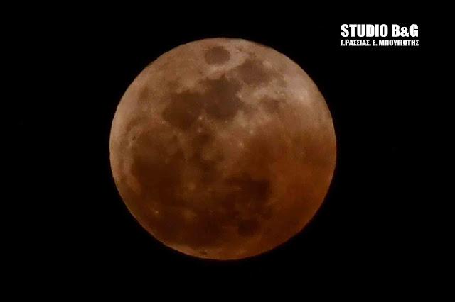 Πανσέληνος και έκλειψη Σελήνης την Παρασκευή