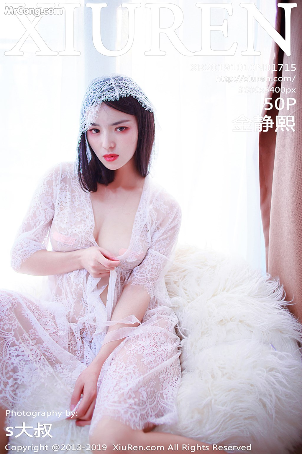 XIUREN No.1715: Jin Jing Xi (金静熙) (51 ảnh)