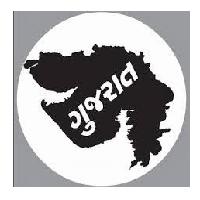 Gujarat Rozgaar Samachar