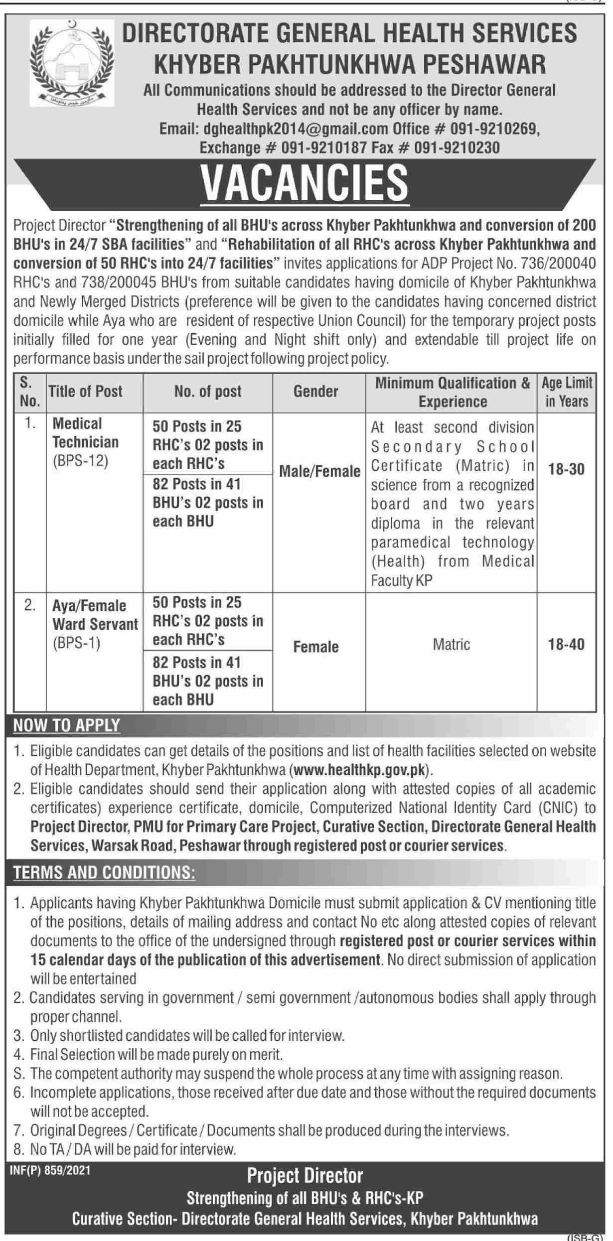 Directorate General Health Services Jobs 2021 in Pakistan - 262 Vacancies in Health Department - Matric Base Jobs 2021 - Intermediate Base Jobs 2021 - Medical Technician Jobs 2021 - Ward Servant Jobs 2021