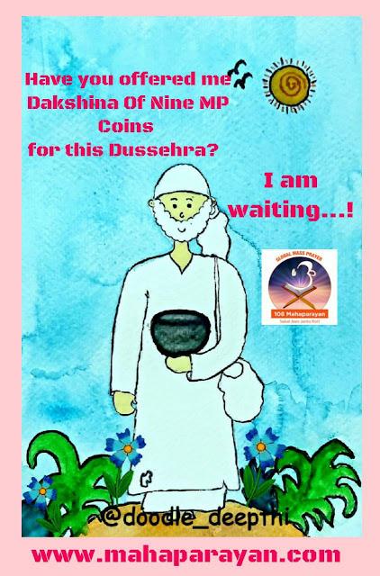 https://blog.mahaparayan.com/2021/09/babas-guidance-for-dakshina-of-nine.html