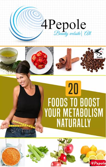وزن ورشاقة,التخسيس,طرق التخسيس,العناية بالجسم.أطعمة للتخسيس,فاكهة للتخسيس,مشروبات التخسيس,عصائر التخسيس, أفضل الأطعمة الصحية لزيادة التمثيل الغذائي الخاص بك بشكل طبيعي,