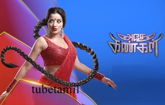 Adhe Kangal 22-05-2019 Vijay TV Serial