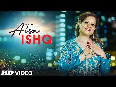 Aisa Ishq mera hain  Mona Bhalla mp3 download | Omar Malik