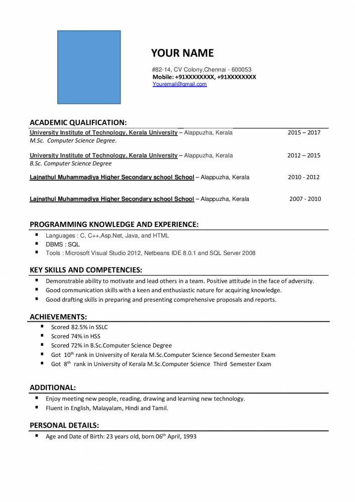 Resume Format For M Sc Computer Science Freshers Free