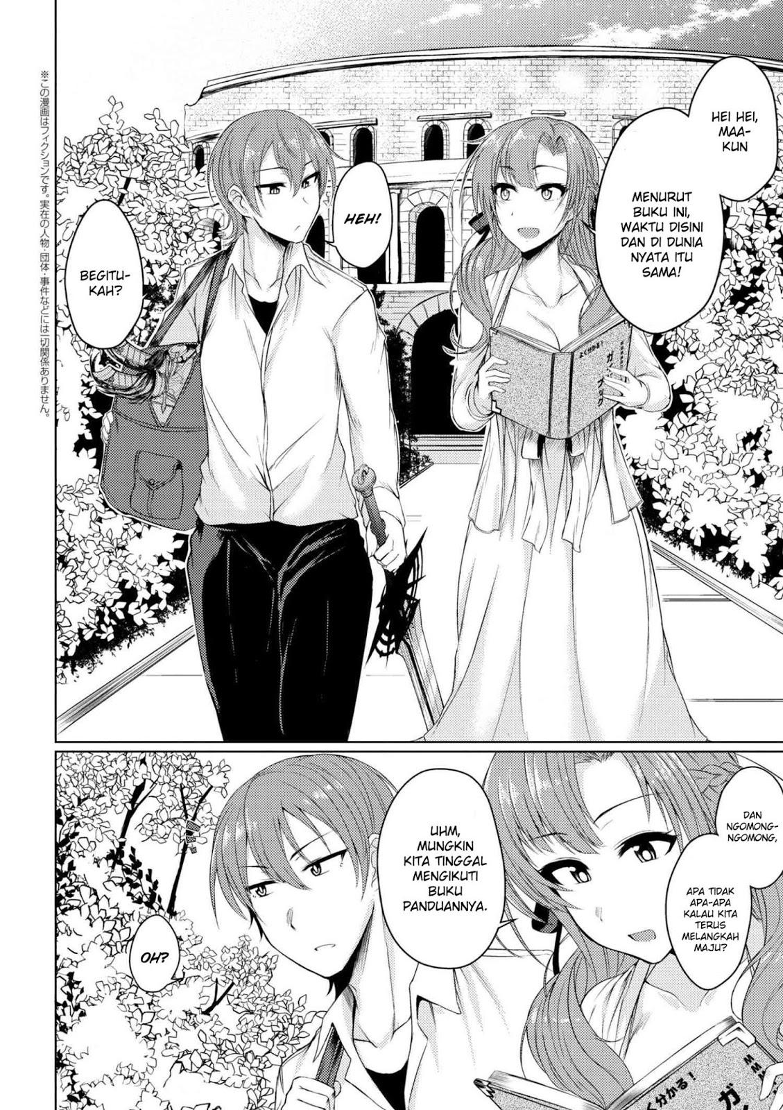 Baca Komik Tsujou Kougeki ga Zentai Kougeki de 2-kai Kougeki no Okaasan wa Suki desu ka? Chapter 2 Bahasa Indonesia Page 4 Kintamaindo