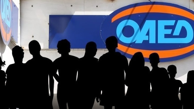 Voucher 2.250 ευρώ σε άνεργους του ΟΑΕΔ - Η προθεσμία, η αίτηση και οι δικαιούχοι