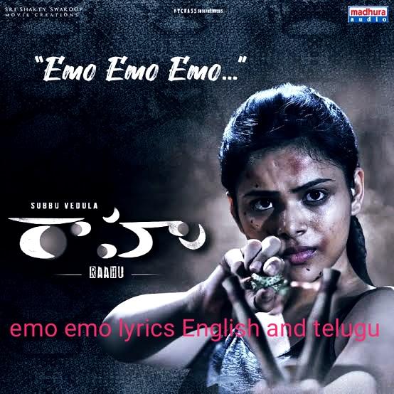 Emo emo lyrics in English and telugu