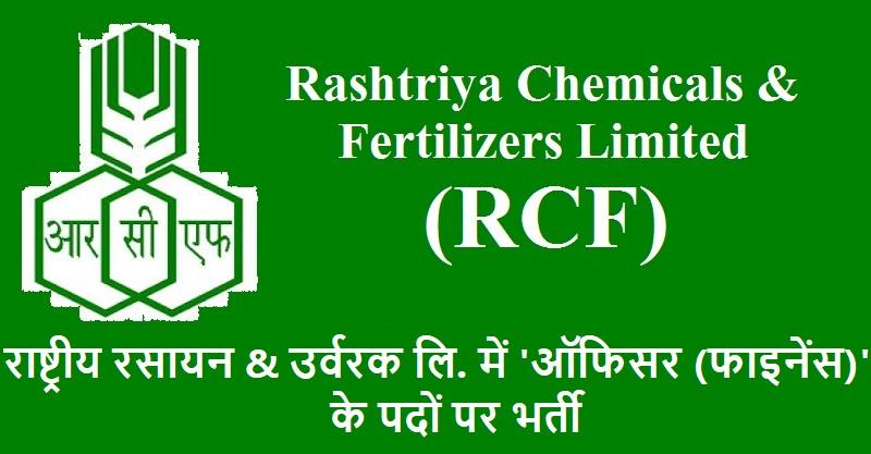 RCF Ltd jobs 2019