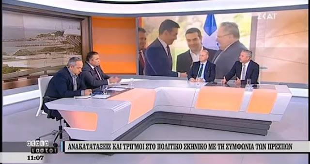 """Γ. Μανιάτης στον ΣΚΑΙ: """"Ο Α. Τσίπρας είναι το μεγαλύτερο παραμύθι ψέματος και ασυνέπειας στη νεότερη πολιτική ιστορία του τόπου"""""""