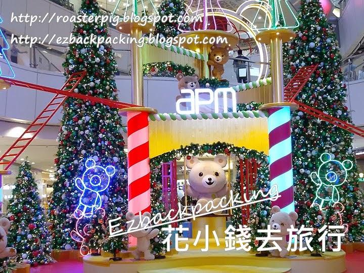 APM商場聖誕裝飾2020:Bear in Love 熊樂園