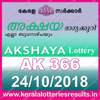 KeralaLotteriesresults.in, akshaya today result: 24-10-2018 Akshaya lottery ak-366, kerala lottery result 24-10-2018, akshaya lottery results, kerala lottery result today akshaya, akshaya lottery result, kerala lottery result akshaya today, kerala lottery akshaya today result, akshaya kerala lottery result, akshaya lottery ak.366 results 24-10-2018, akshaya lottery ak 366, live akshaya lottery ak-366, akshaya lottery, kerala lottery today result akshaya, akshaya lottery (ak-366) 24/10/2018, today akshaya lottery result, akshaya lottery today result, akshaya lottery results today, today kerala lottery result akshaya, kerala lottery results today akshaya 24 10 18, akshaya lottery today, today lottery result akshaya 24-10-18, akshaya lottery result today 24.10.2018, kerala lottery result live, kerala lottery bumper result, kerala lottery result yesterday, kerala lottery result today, kerala online lottery results, kerala lottery draw, kerala lottery results, kerala state lottery today, kerala lottare, kerala lottery result, lottery today, kerala lottery today draw result, kerala lottery online purchase, kerala lottery, kl result,  yesterday lottery results, lotteries results, keralalotteries, kerala lottery, keralalotteryresult, kerala lottery result, kerala lottery result live, kerala lottery today, kerala lottery result today, kerala lottery results today, today kerala lottery result, kerala lottery ticket pictures, kerala samsthana bhagyakuri