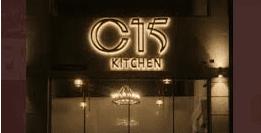 مقاطعة مطعم كونسبت بالدمام